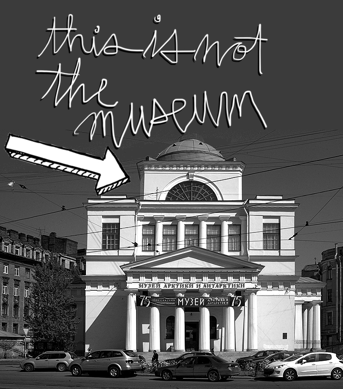 not the museum